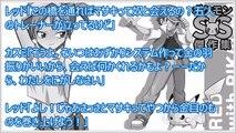 【ポケモンSS傑作集】レッド「カスミゲットだぜ!」カスミ「体が勝手に…!」ググッ