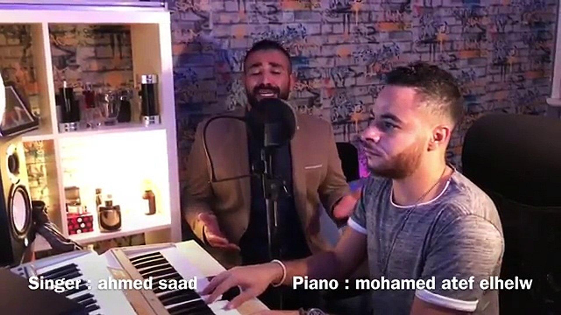 تحميل اغنية احمد سعد ليه جيت عليا نغم العرب
