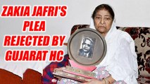 Gujarat HC rejects Zakia Jafri's petition against clean-chit to Narendra Modi in 2002 Gulbarg case | Oneindia News