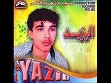 ennejdi abdeljabbar présent YAZID 34 - YouTube (360p)