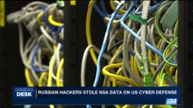 i24NEWS DESK | Russian hackers stole NSA data on US cyber defense | Thursday, October 05th  2017