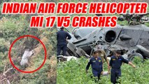 Indian Air Force helicopter Mi 17 V5 crashes in Arunachal Pradesh, five killed   Oneindia News