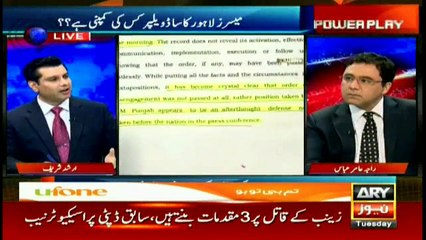 Why are authorities not acting against Shahbaz Sharif?