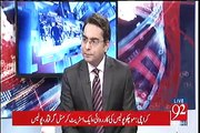 Zainab murderer was arrested earlier but at that time his DNA didn't match - Arif Nizami