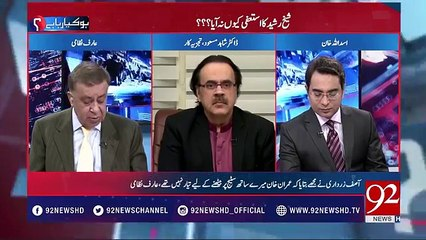 Dr. Shahid Masood's comments on statements of PM Abbasi about Army