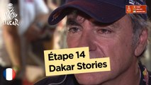 Mag du jour - Carlos Sainz - Étape 14 (Córdoba / Córdoba) - Dakar 2018