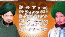 Manqabat: Qibla e Alam Rehmat e Alam Sultan Mohammad Murshid e Kamil