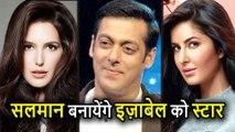 Salman Khan अब Katrina Kaif की Sister Isabelle Kaif को बनायेंगे Star, जल्द होगा Bollywood Debut