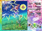 Touhou Project 16 demo ver.