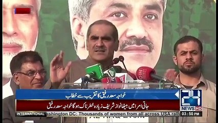 We have fulfilled all our Promises. Khawja Saad Rafique Adress to Cermony