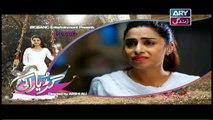 Guriya Rani - Episode 89 on ARY Zindagi in High Quality 21st January 2018