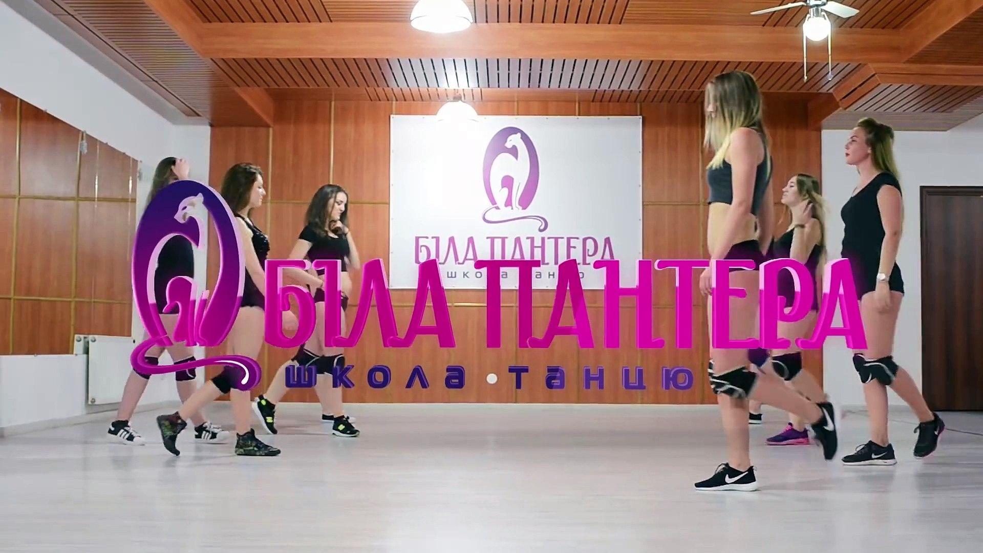 Twerk - Lviv - Rihanna feat.Drake-Work - Школа Танцю -Біла Пантера-