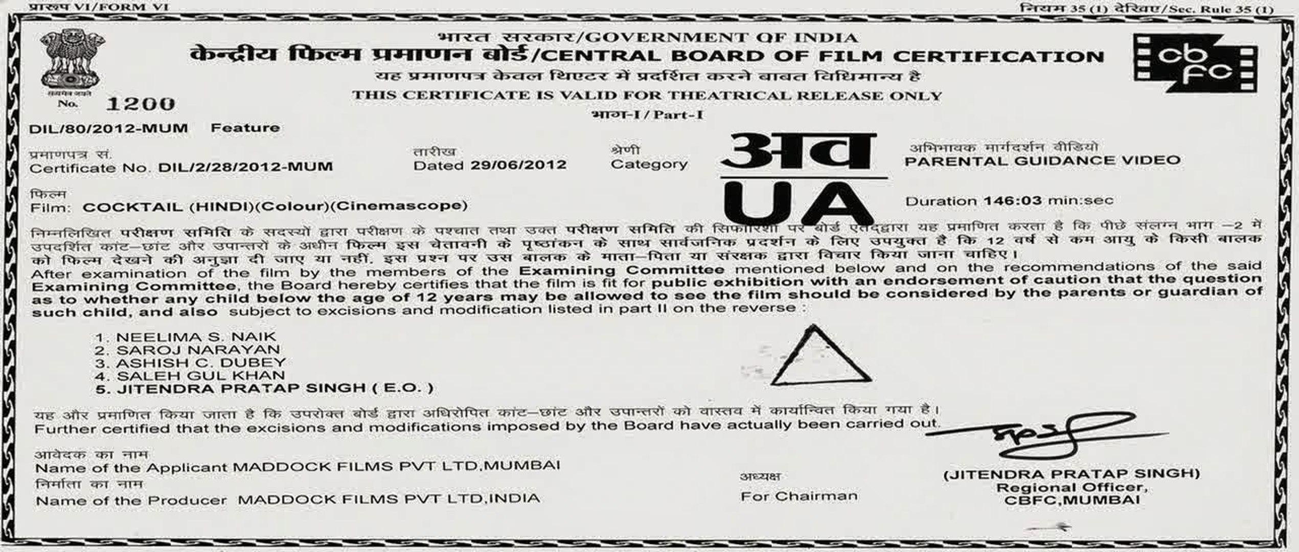 Padmaavat 2018 F U L L Hindi Movie Part 1 Video Dailymotion