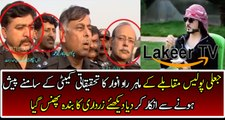Fake Encounter Specialist Rao Anwar Refused to Appear in Front of investigation committee