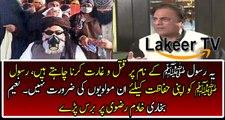 Naeem Bukhari Badly Bashing And Chitroling Molvi Khadim Rizvi