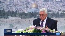 Mahmoud Abbas va demander à l'Union européenne de reconnaître l'État de Palestine
