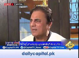 Naeem Bukhari Telling that How Nawaz Sharif survived for such a long time??
