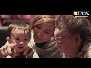Chui Ling & 黎明姨温馨重逢