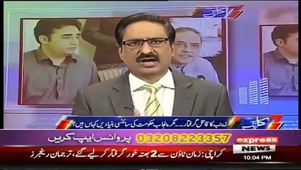 Javed Chaudhry's critical analysis on arrest of Zainab's mur-derer