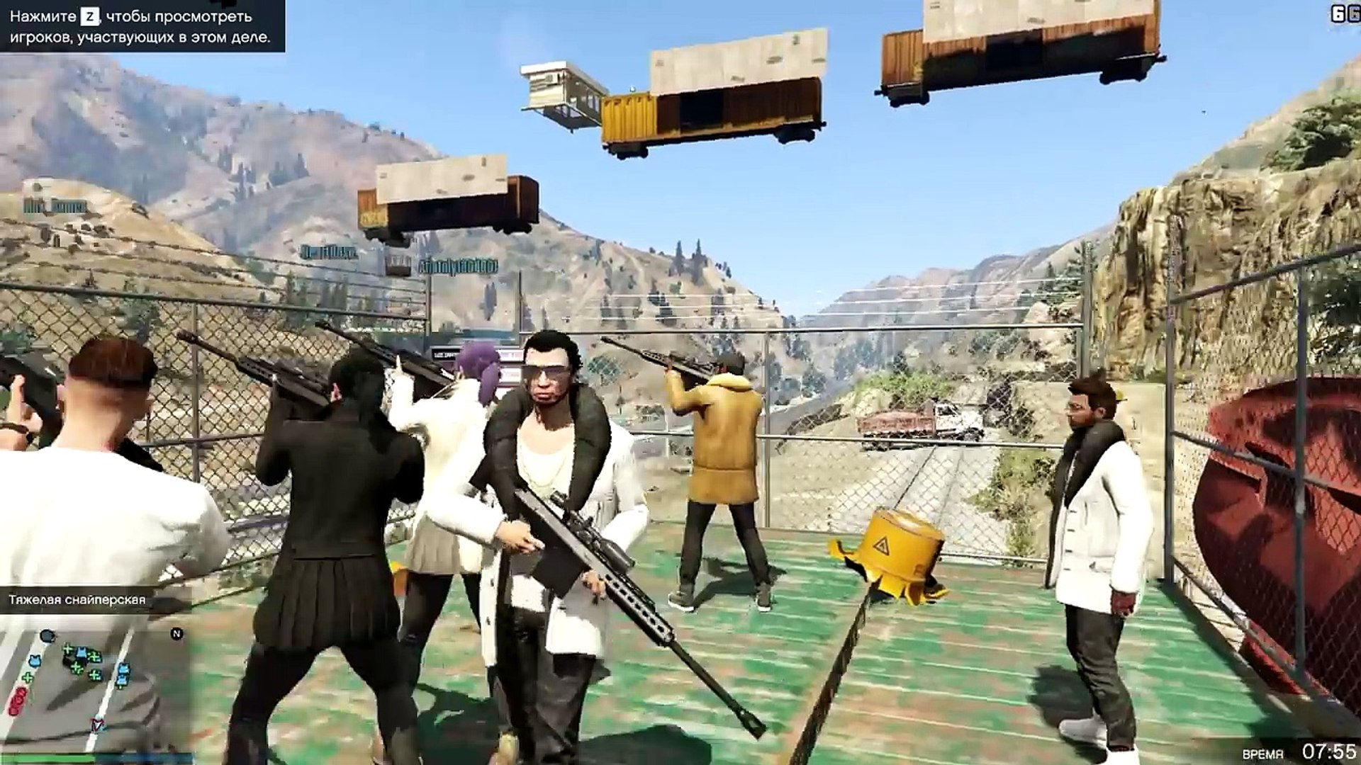 GTA 5 Online (PC) - СНАЙПЕРЫ VS БЕГУНЫ!