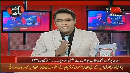 Rana Sanaullah Left The Show Because of Anchor's Criticism