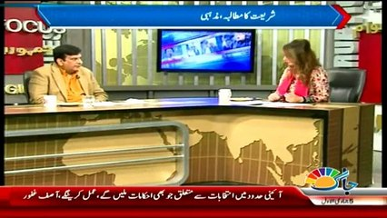 View Point with Mishal Bukhari - 22nd January 2018