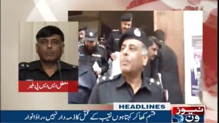 Headlines 12AM |  23-Jan-2018 |