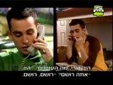השמיניה עונה 2 - פרק 90: המרגלים