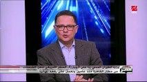"""""""الطيران المدني"""" ترد على """"رويترز"""" حول الحظر الأمريكي لنقل الشحنات من مطار القاهرة"""