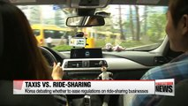 Korean taxi unions protest ride-sharing deregulation