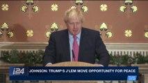 i24NEWS DESK   Johnson: Trump's J'lem move opportunity for peace   Monday, January 22nd 2018