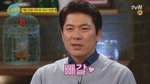 [예고] 김상경&최귀화, 주당들의 1급 토크!