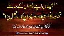 Muhammad Raza Saqib Mustafai - Shaitaan Apne Chalo'n K Samne Takht Lga Kr Beth Gya Or Phr