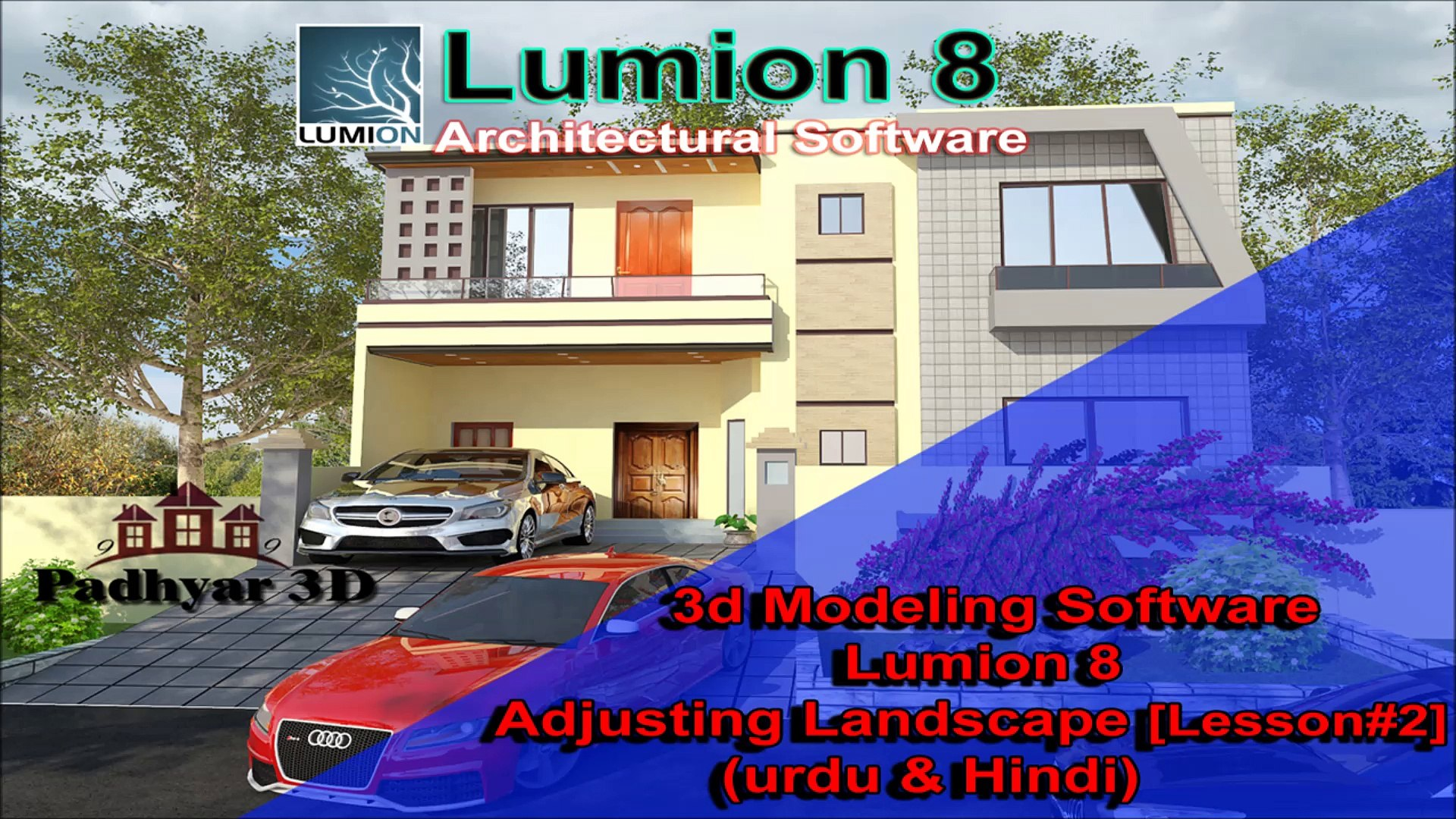3d Modeling Software Lumion 8 Adjusting Landscape [Lesson#2] (urdu & Hindi)