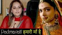 Jaya Pradha BASHES Karni Sena, Supports Deepika Padukone and Padmaavat | Padmavati
