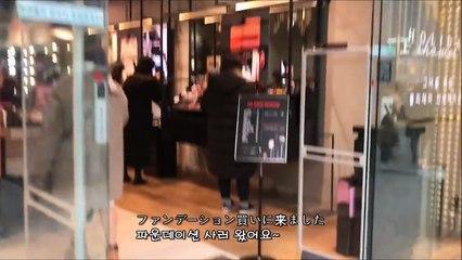 [한일자막]나혼자일본!- (일본어로 말하는)연말 한국일상(3)+리지님,비글님❤  87편 [韓日字幕] (日本語で喋る) 年末の韓国での日常(3)+リジさん,ビーグルさん❤  87編 Daily Japan Vlog #87