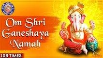 Happy New Year 2018 | Om Shri Ganeshaya Namah 108 Times | Ganpati Mantra With Lyrics | Ganesh Mantra