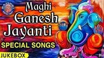 Maghi Ganesh Jayanti Songs Jukebox | Ganesh Song | गणेश जी के गाने | Ganpati Song | गणपति जी के गाने
