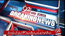 Shehbaz Sharif NAB Ke Sawalon Ka Jawab Siasi Taqreer Main Dete Rehay - Watch Report On Shehbaz's Appearance before NAB