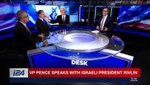 i24NEWS DESK   Pence: J'lem decision can move peace forward   Tuesday, January 23rd 2018