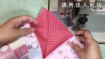 清秀佳人布坊 - 手作教學 - 有裡布的拉鍊小袋的作法