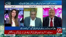 Nawaz Sharif Made A Great Political Come Back, Imran Khan Should Come Out On The Attack Against Him: Zafar Hilaly
