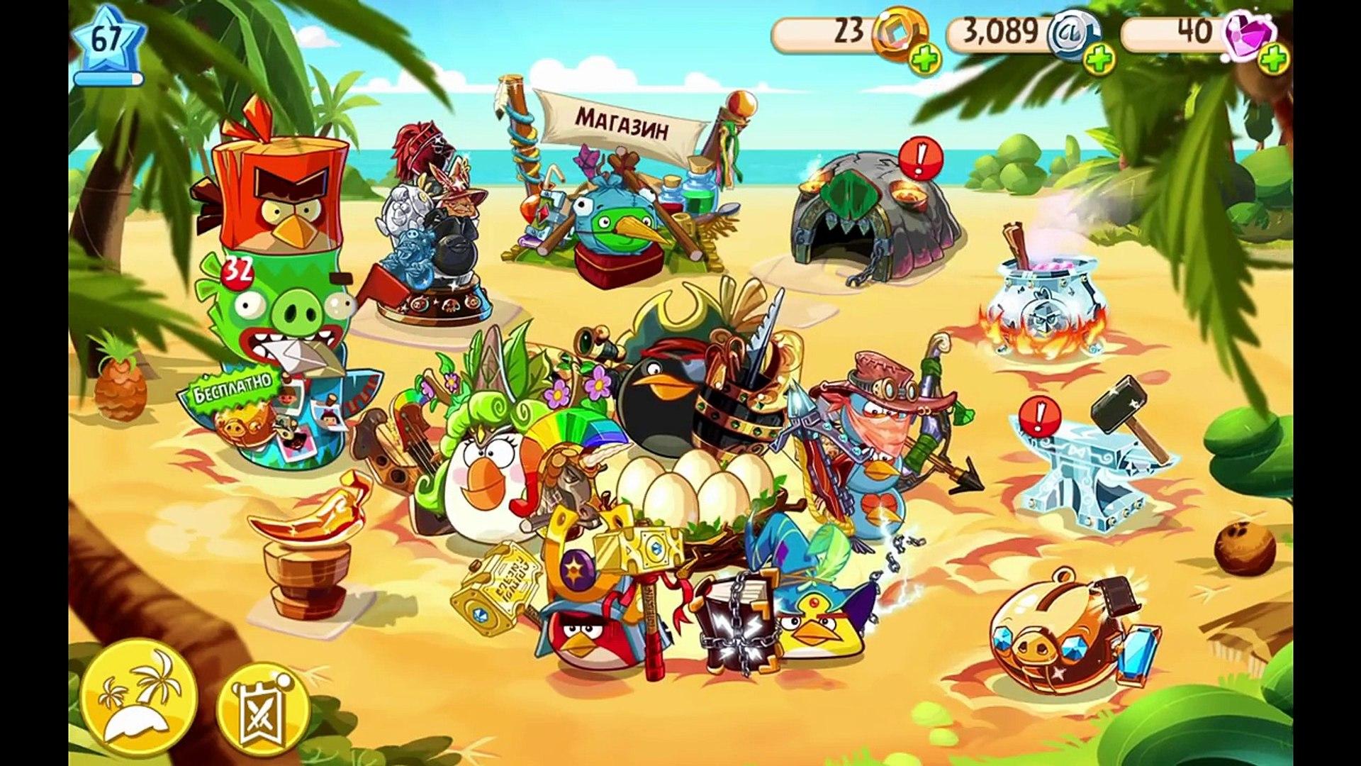 Angry Birds Epic #333 ДЕНЬ СВЯТОГО ВАЛЕНТИНА Valentines Day event Геймплей Walkthrough