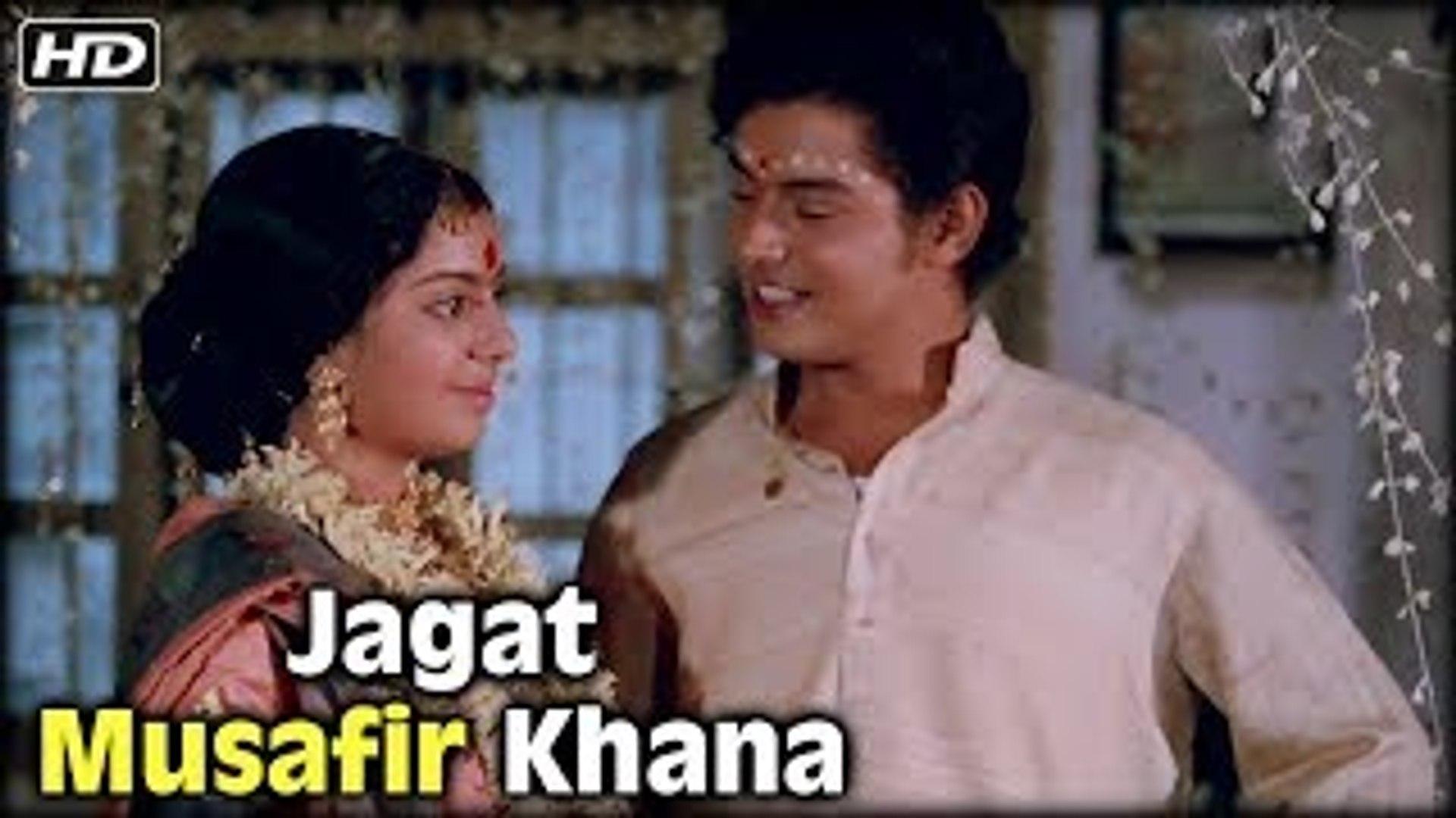 Jagat Musafir Khana Full Video Song | Balika Badhu Songs | R. D. Burman Songs | Anand Bakshi Hits