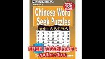 Chinese Word Seek Puzzles HSK Level 2 (P&Learn Chinese Serial) (Volume 6) (Chinese Edition)