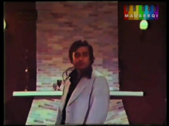 Na Koi Gila Hay Mujh Ko - Film Zanjeer (DvD Mehdi Hassan Vol.2 Title_ 2)