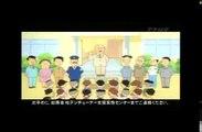 サザエさん Sazae-san 6470 サザエはみどり色 Sazae-san サザエさん サザエ の+ Sazae-san サザエさん サザエ の