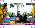 Raju Rnb - Singer: Bhangre Vich Aa Kudiye - Teaser