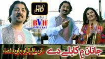 Nazia Iqbal & Javed Fiza - Janan Me Kabele De