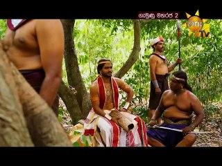 Gemunu Maharaja 2 - 09/10/2017 - 106